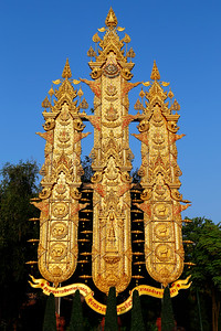 Chiang Rai, The King Mengrai the Great Memorial