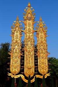 Chiang Rai, The King Mengrai the Great Memorial
