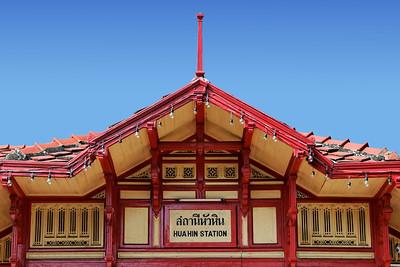 Hua Him Station Main Entrance