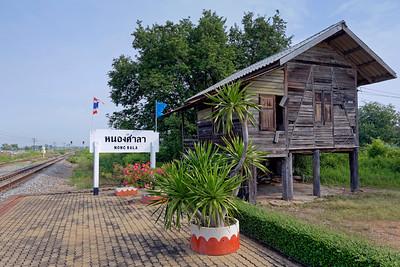 Nong Sala Station