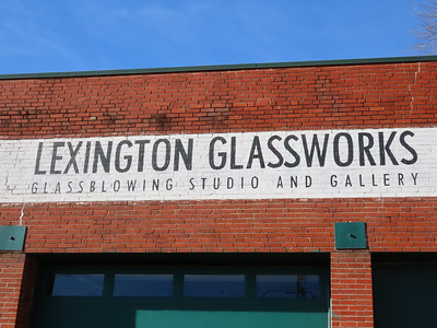 Lexington Glassworks, Ashville, NC (1)
