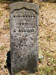 Arnold Bend Cemetery, Swifton, AR (9)