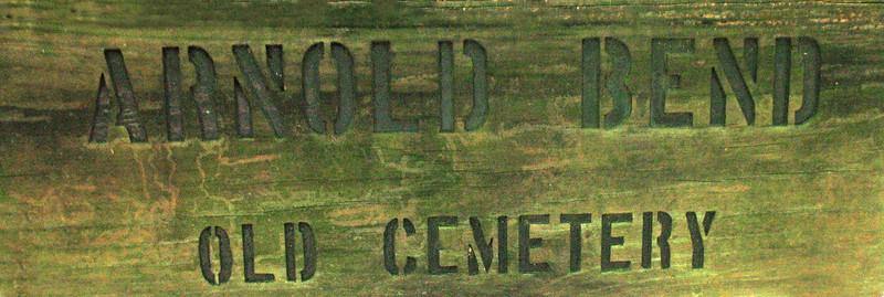 Arnold Bend Cemetery, Swifton, AR (2)