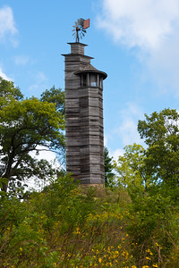 Romeo and Juliet Windmill Tower