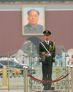 Tiananmen Soldier