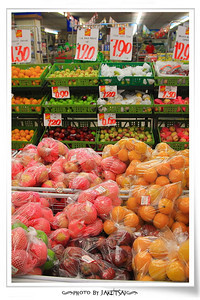 美麗華超市