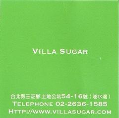 VillaSugar_2