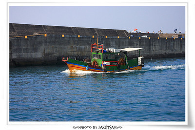 富基漁港 漁船捕魚回航