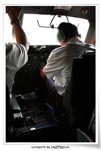 又看到了小飛機駕駛艙