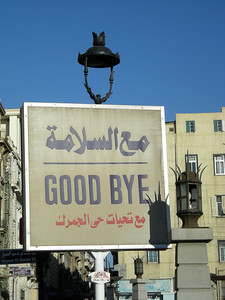 """GOOD BYE"" Alexandria, Egypt"