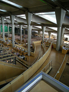 inside the Bibliotheca Alexandrina, Egypt - 2008