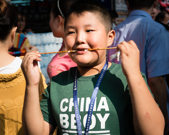China Boy have lunch, Beijing