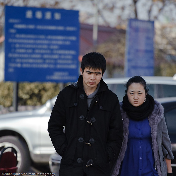 Chinese couple in Beijing