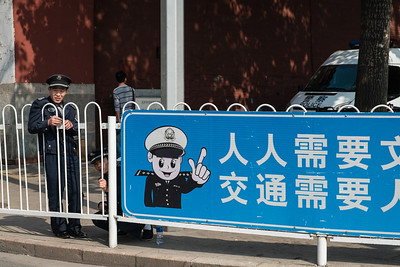 Beijing Police at work