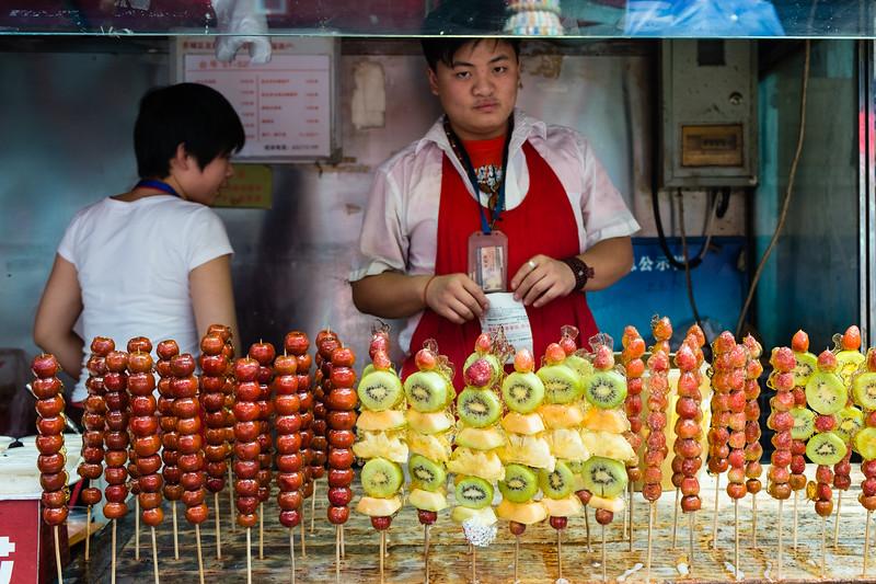 Chinese street food vender, Beijing