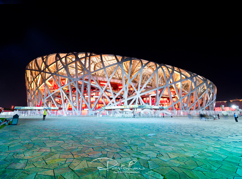 The famous iconic stadium
