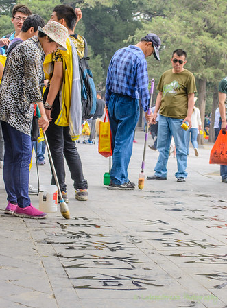 Chinese Street Caligraphy (Graphers)