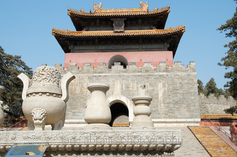Western tombs of the Qing Dynasty