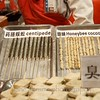 street food , Beijing