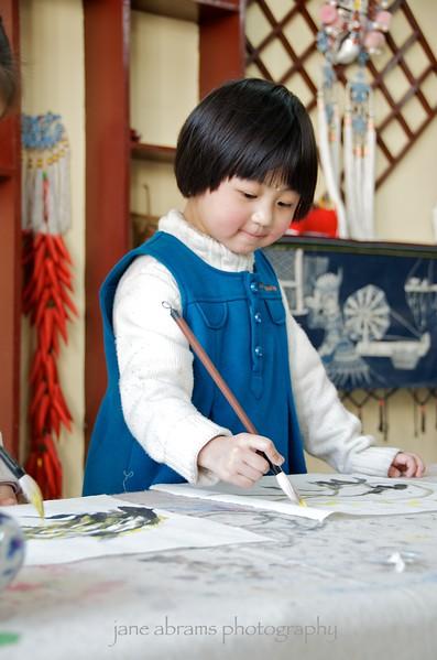 Boading Qingnianlu Kindergarten