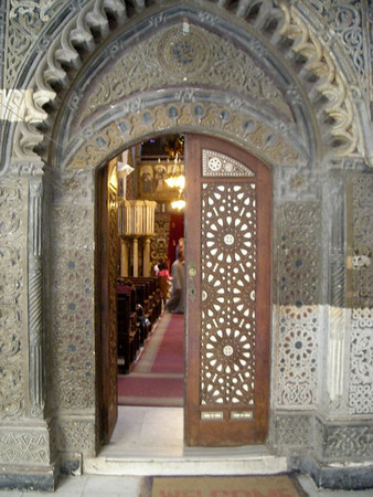 Outer porch entrance to the Hanging Church, Coptic Cairo