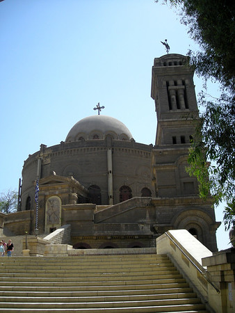 the Church of St. George, Cairo