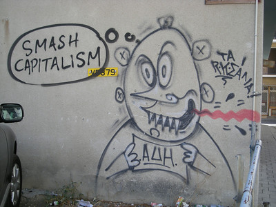 anarchists with humor in Nicosia
