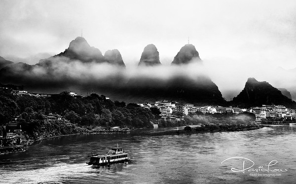 Misty morning at Laozhai Shan
