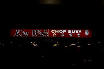 Kin Wah Restaurant IMG_8744
