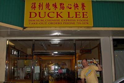Duck Lee Restaurant IMG_8945
