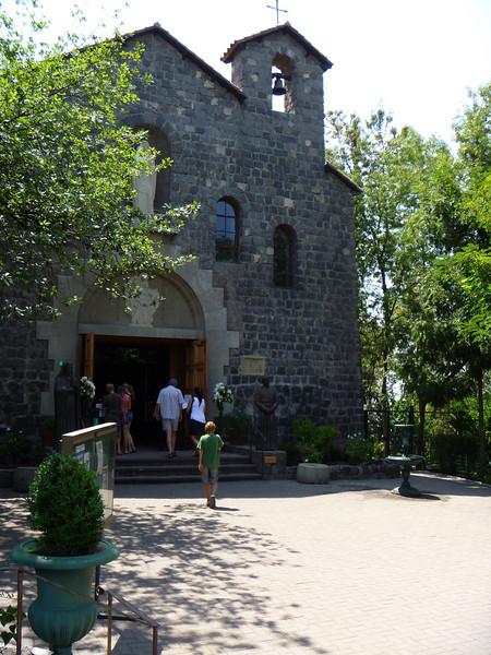 A chapel near the top of San Cristobal