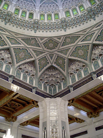 Grand Mosque details, Muscat, Oman