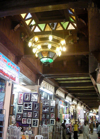 in the Mutrah souq
