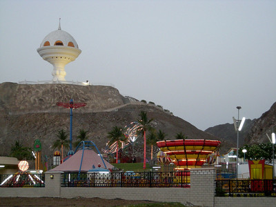 Al-Riyam Park, a playland by the ornamental incense burner