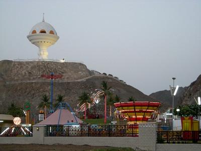 Al-Riyam Park, a playland by the ornamental incense burner