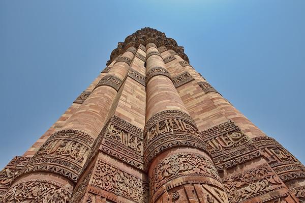 Qutb Minar world tallest brick minaret in Delhi