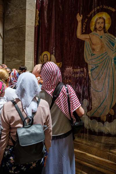 Church of the Holy Sepulchre, Christian Quarter, Old City, Jerusalem