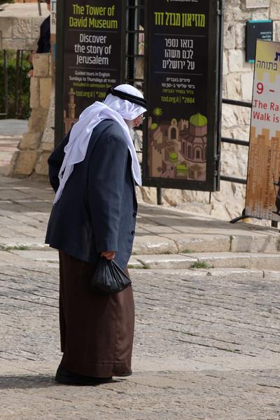 Outside the Jaffa Gate, Old City, Jerusalem