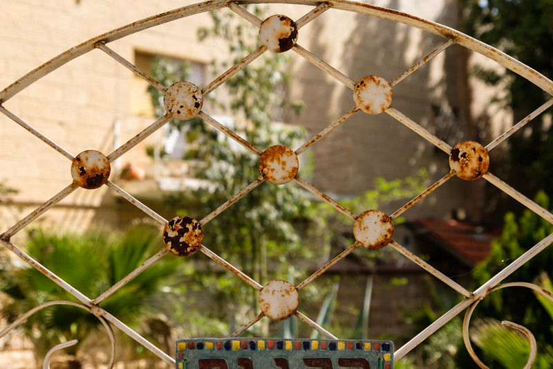 The Bauhaus in Jerusalem:  architectural detail