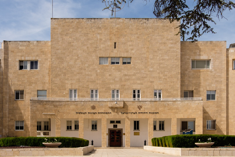 Modernist architecture in Jerusalem:  the National Institutions Building, 45 King George St. (Y. Ratner, first floor of the building dedicated in 1930, and second story completed in 1936)