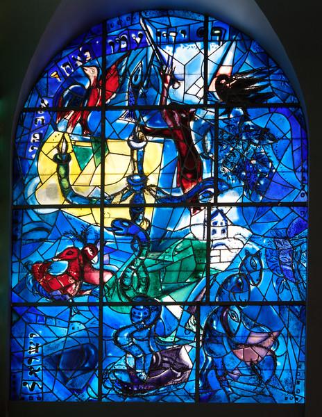 Dan. The Chagall windows at the Hadassah Hospital synagogue, Ein Kerem, Jerusalem.