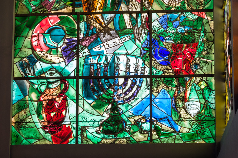 Asher. The Chagall windows at the Hadassah Hospital synagogue, Ein Kerem, Jerusalem