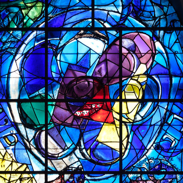 Benjamin. The Chagall windows at the Hadassah Hospital synagogue, Ein Kerem, Jerusalem
