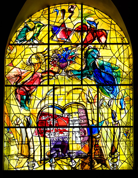Levi. The Chagall windows at the Hadassah Hospital synagogue, Ein Kerem, Jerusalem
