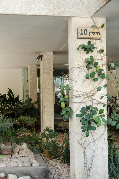 In the White City: International Style architecture in Tel Aviv