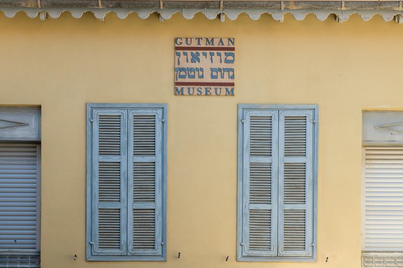Nahum Gutman Museum of Art, Neve Tzedik district, Tel Aviv-Yafo