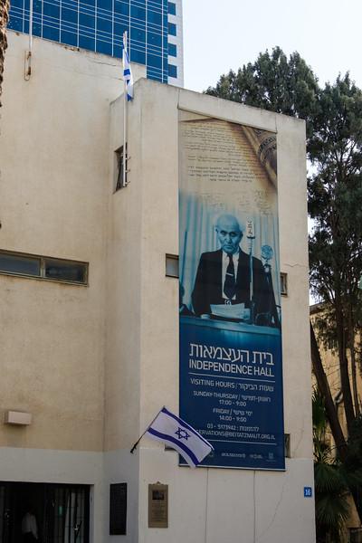 Independence Hall (originally the Dizengoff House, site of  the Tel Aviv Museum of Art, 1932), Rothschild Blvd. district, Tel Aviv