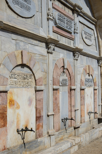 Mahmoudiya Mosque, Jaffa (Yafo)