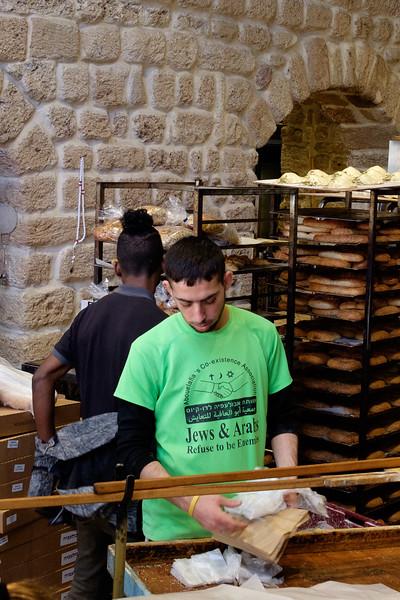 Abulafia Bakery in Jaffa (Yafo)