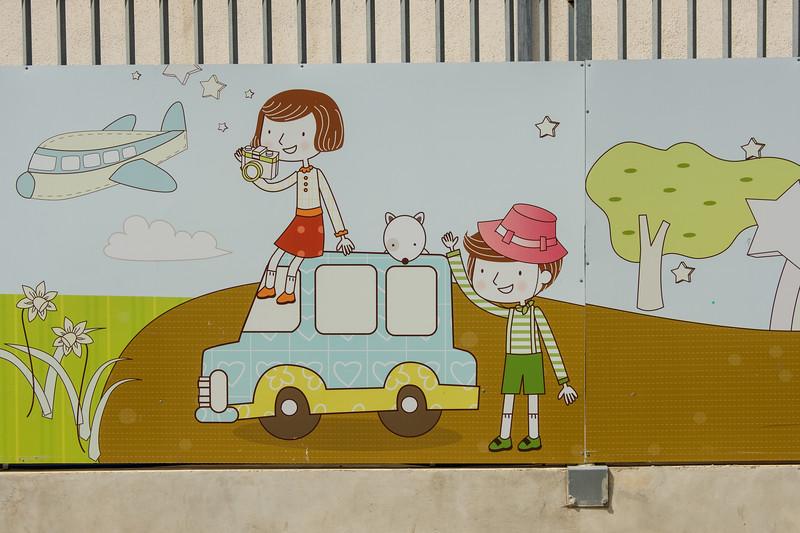 School, Tel Aviv-Yafo